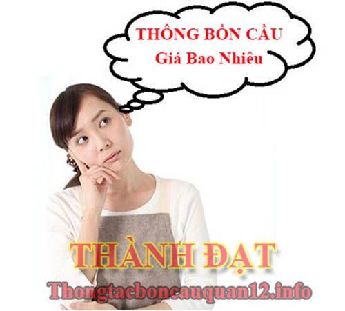 Thông Bồn Cầu Quận 12 Thành Đạt 0938074240