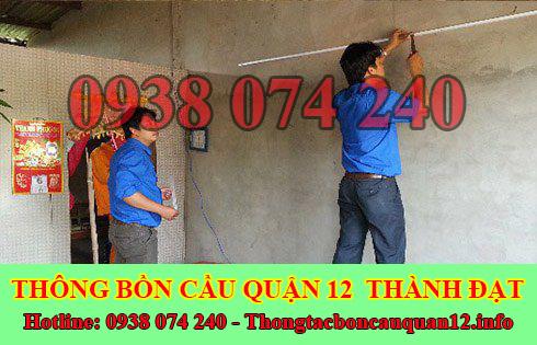 Thợ sửa chữa điện nước Quận 12 giá rẻ tại nhà 0938074240