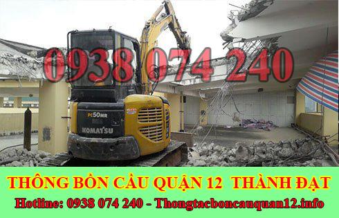 Thu mua xác nhà kho xưởng cũ Quận 12 giá cao 0947570680